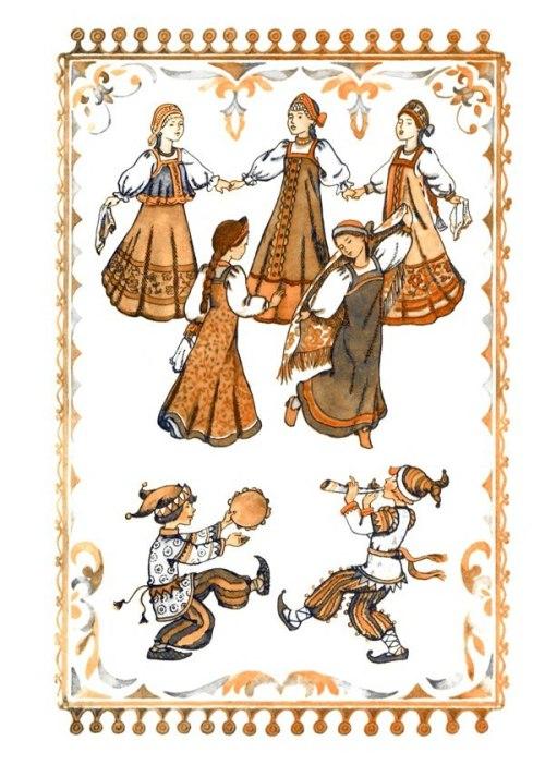 русские народные древние словянские игры