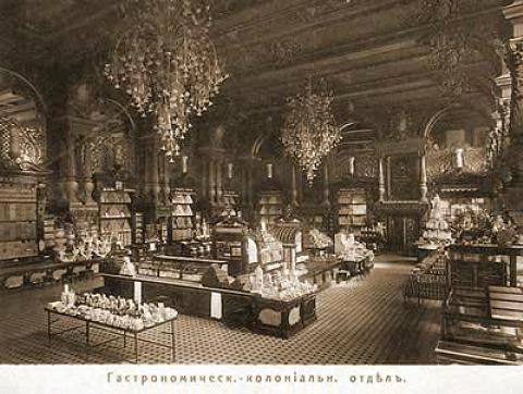 старинный магазин Елисеевых в центре Питера