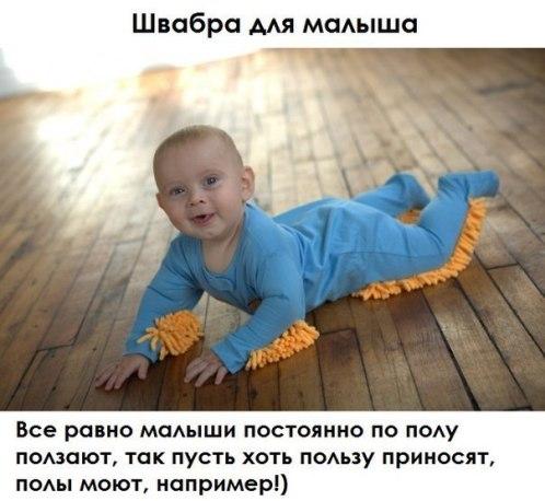 идея как начистить паркет до блеска mamaclub.ru