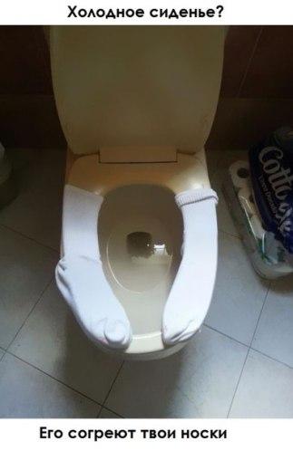 идея как согреть холодный стульчак туалет mamaclub.ru