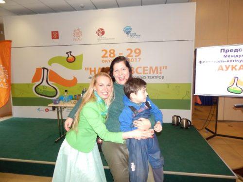 отзыв мама Петербурга Елены Гариб