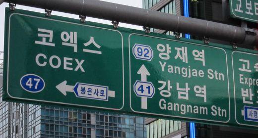 Where's Gangnam?