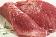 Tradicionalni trikovi kod govedine