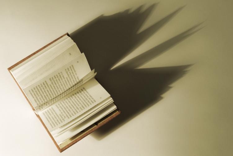 Zaboravljene narodne riječi otočana i njihova značenja