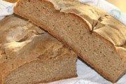 Što su Božićni pisani kruh i pisana pogača? Nekadašnji raskoš u Božićne dane