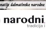 Stara dalmatinska izreka – Kakva loza…