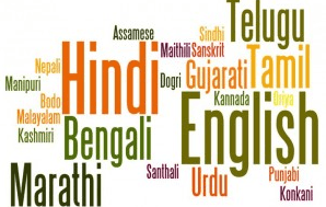 Indian Languages for assessment
