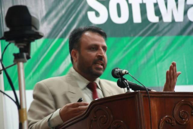 Dr Athar Mahboob Dean DHA SUFFA University