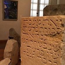 Musee du Judaisme 20