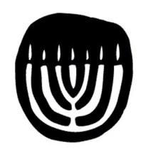 Musee du Judaisme 7