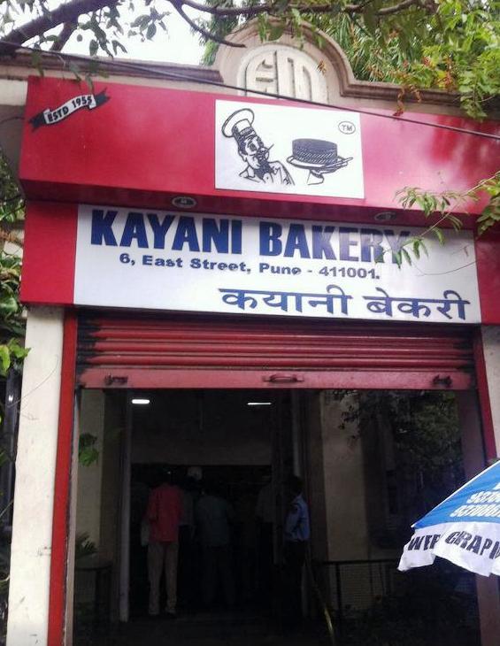 kayani4