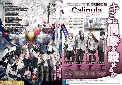 Caligula-Ann-PSV_02-23-16_002