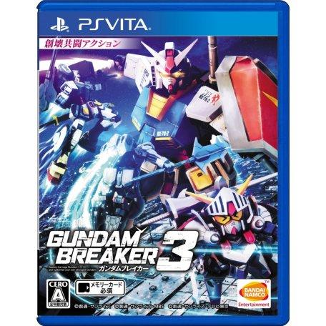 gundam-breaker-3-english-subs-458957.5.jpg