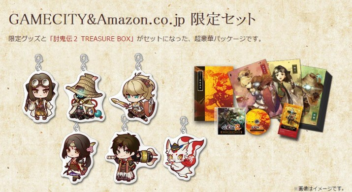 Toukiden-2-Dated-Japan_002