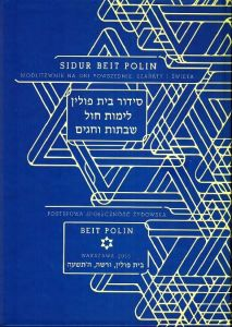 Sidur Beit Polin book cover