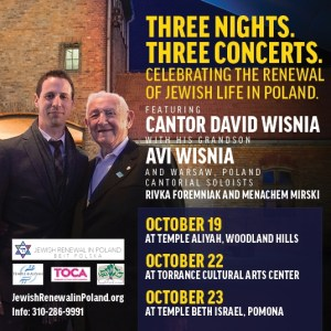 Three Nights, Three Concerts