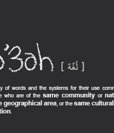 3arabeezy, a Mixture of Arabic & English