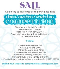 Dubai Expo 2020 Writing Competition