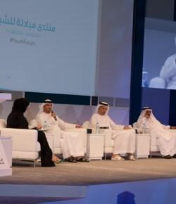 Mubadala's Youth Forum