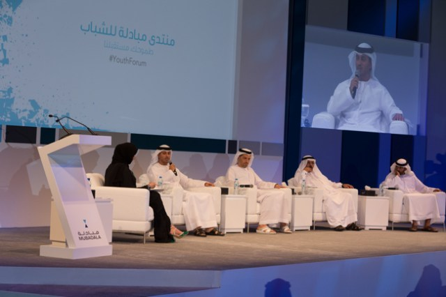 Speakers during one of the forum's panel discussions (Picture Provided by Mubadala)