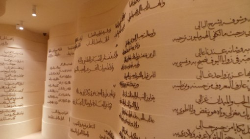 A Lesson in Women's Empowerment at the Women's Museum (@WomensMuseumUAE)