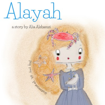 Sail's first digital published book, Alayah