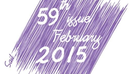 Here We Start – Issue # 59 – 5th Anniversary Invite