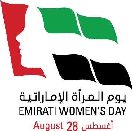 EmiratiWomenDay