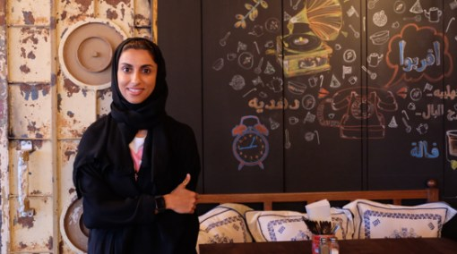 The Business Of Culture And Food With Shaikha Al Kaabi (Founder of #Meylas)