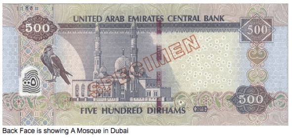 Figure 2: Shows five hundred Dirhams banknote by Central Bank of UAE (Back face)