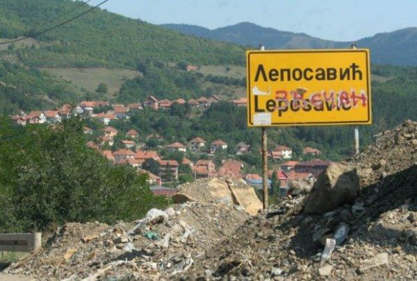 leposavic