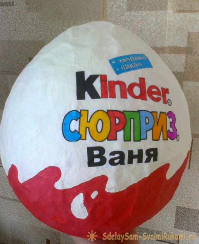 Үлкен Kinder күтпеген қағазды қалай жасауға болады