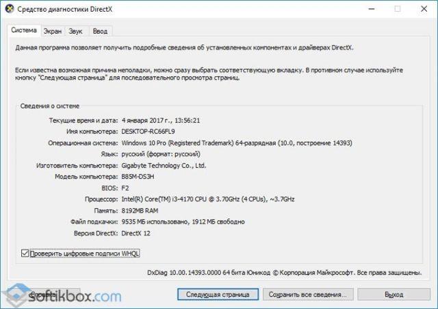 Hoe kom ik erachter welke DirectX-versie is geïnstalleerd op Windows 10?