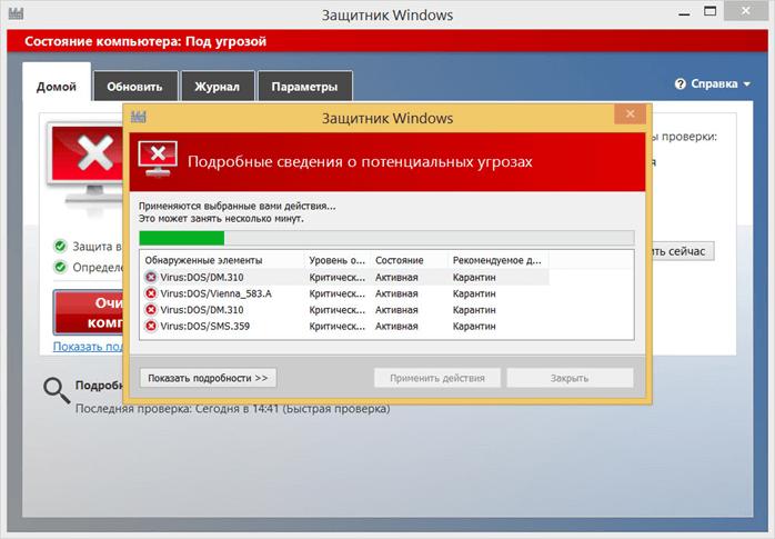 Флэш-дискідегі вирусты шығару Windows протекторын пайдаланып