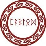 SveayPablo PabloD 2en fornnordiska de los vikingos