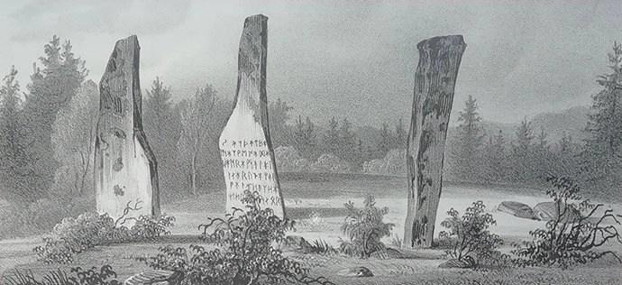 Svea y Pablo - Dibujo del menhir sueco de Björketorpsstenen de 1846