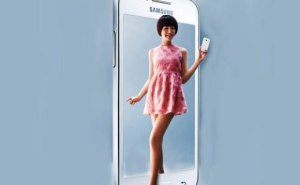Samsung-Galaxy-Trend_techshohor1