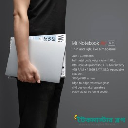 xiaomi-notebook-air-techmasterblog-mashud-00 (4)