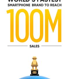 realme 100 million poster