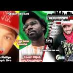 The Rundown Live #757 – Koerri Elijah, Hamin Phillips, Kenosha 1 Year Later PT1