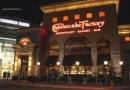 Cashier Orlando, FL