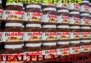 "Health Alert!!! Nutella May Cause Cancer ""Get it out Your House"""