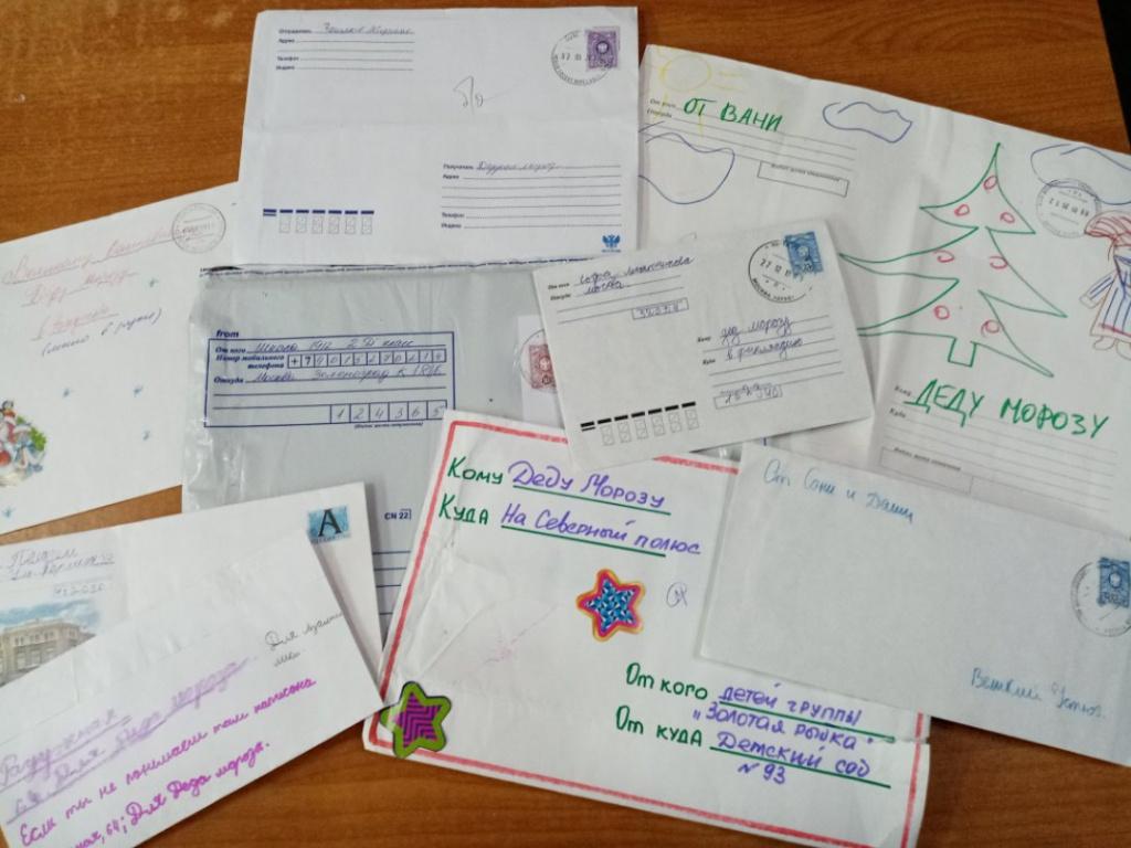 Санта-клав хаттарына конверттер (шаблондар мен үлгілер)