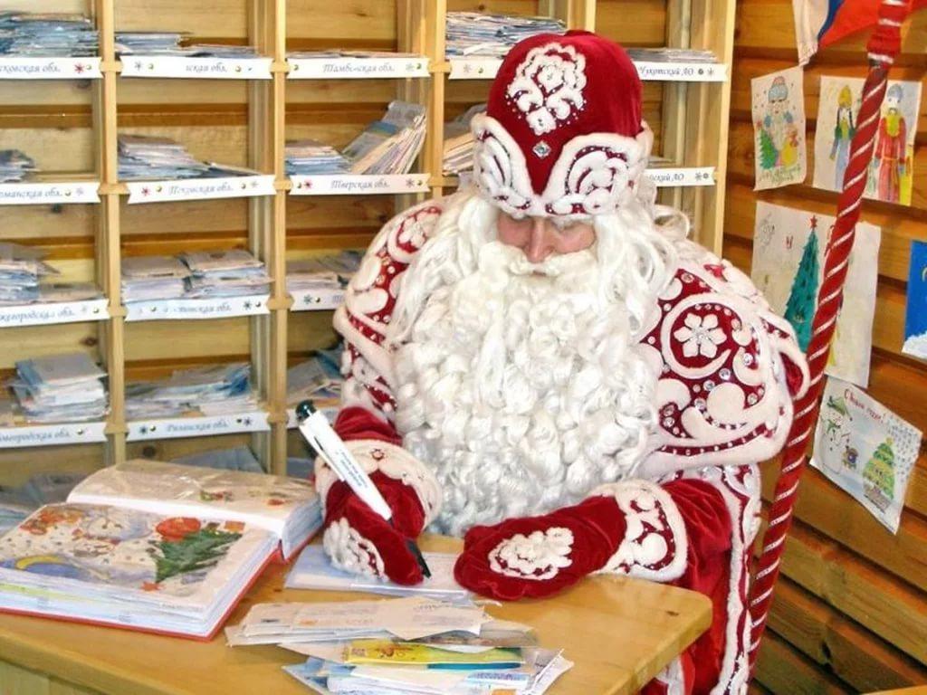 Дедушка Мороз пишет письма.jpg