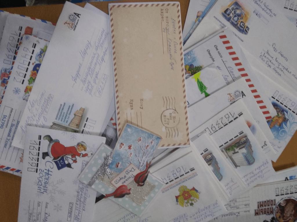 Bogstaver Santa Claus på sin mail .png