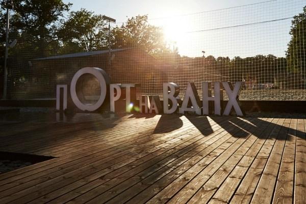 Пляж «Порт на ВДНХ» в Москве   A-a-ah.ru