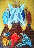 Transfiguration du Christ, S Aulagnon