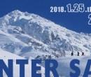 『WINTER SALE!!』&エントリーユーザー向けのハードギアのご紹介