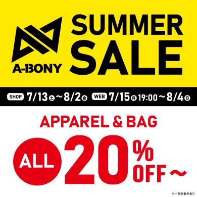 7/13~ SUMMER SALE!!