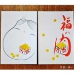 【一筆画教室 / 受講生徒 募集!】東京・神奈川・千葉・埼玉、首都圏を中心に生徒さん募集しています!